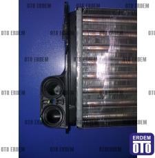 Kalorifer Radyatörü Safrane 7701035891 - Mais