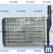 R9 R11 Kalorifer Radyatörü Alüminyum MGA 7702247465